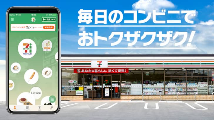 7-Eleven Japan Shuts Down Mobile Payment App After $500k Stolen From Customers